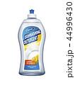 洗剤 テンプレート ベクタのイラスト 44996430