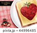 広告 ジャム いちごのイラスト 44996485