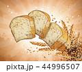 デザイン要素 穀類 一粒のイラスト 44996507
