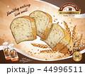 広告 穀類 一粒のイラスト 44996511