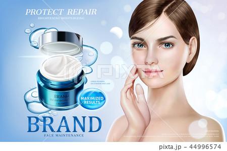 Skin care ads 44996574