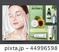 広告 宣伝 化粧のイラスト 44996598