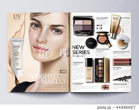 Cosmetic magazine template 44996667