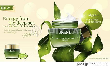 Natural algae skin care product 44996803