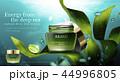 広告 宣伝 化粧のイラスト 44996805