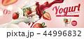 広告 ミルク 乳のイラスト 44996832