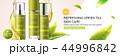 広告 宣伝 化粧のイラスト 44996842