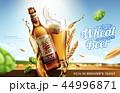広告 ガラスビン ガラス瓶のイラスト 44996871