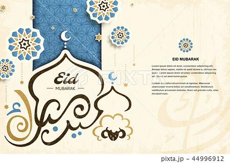 Eid Mubarak calligraphy design 44996912
