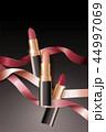 3Dイラスト 化粧 化粧品のイラスト 44997069