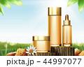 広告 化粧品 エッセンスのイラスト 44997077