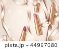 広告 化粧 化粧品のイラスト 44997080