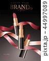 広告 化粧 化粧品のイラスト 44997089