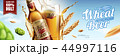 Wheat beer banner ads 44997116