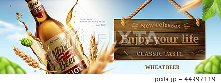 Wheat beer banner ads 44997119