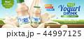 広告 宣伝 のぼりのイラスト 44997125