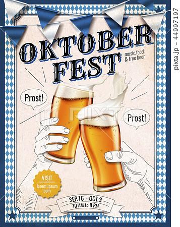 Oktoberfest celebration poster 44997197