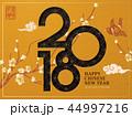 2018 チャイニーズ 中国人のイラスト 44997216