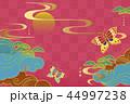 アジア人 アジアン アジア風のイラスト 44997238