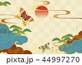 蝶 チャイニーズ 中国人のイラスト 44997270