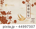 Lunar year design 44997307