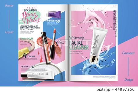 Vivid cosmetic brochure design 44997356