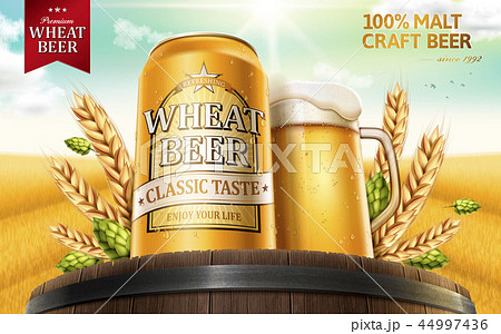 Wheat beer ads 44997436