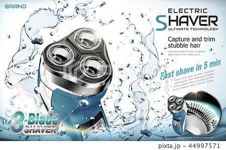 Electric shaver ads 44997571