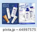 広告 ブランディング 化粧のイラスト 44997575