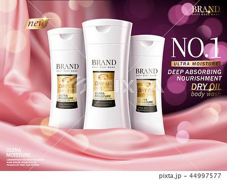 Soft body wash ads 44997577