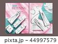 広告 化粧 化粧品のイラスト 44997579