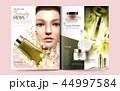 広告 化粧 化粧品のイラスト 44997584
