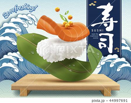 Refreshing Salmon Sushi ads 44997691