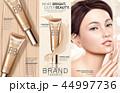 広告 コンシーラー 化粧のイラスト 44997736