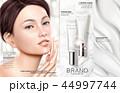広告 化粧 化粧品のイラスト 44997744