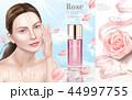 広告 化粧 化粧品のイラスト 44997755