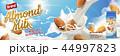 広告 アーモンド ハタンキョウのイラスト 44997823