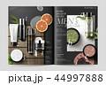 広告 宣伝 ボディケアのイラスト 44997888