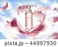 広告 化粧品 曲線のイラスト 44997930