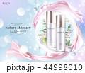 広告 化粧 化粧品のイラスト 44998010