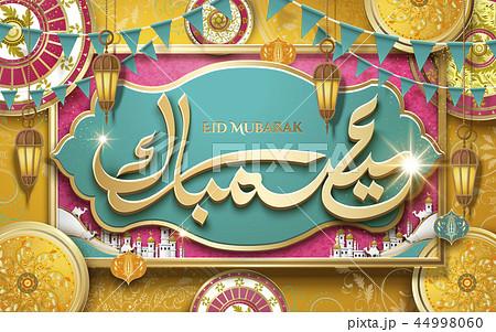 Eid Mubarak calligraphy design 44998060