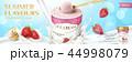 広告 コマーシャル 商業のイラスト 44998079