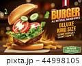広告 ハンバーガー バーガーのイラスト 44998105