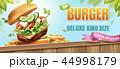 広告 ぱん パンのイラスト 44998179