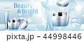 広告 宣伝 のぼりのイラスト 44998446