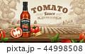 広告 爽やかな 新鮮のイラスト 44998508
