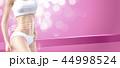 美 美容 健康のイラスト 44998524