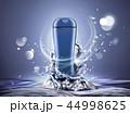ブルー 青色 容器のイラスト 44998625