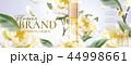 広告 化粧 化粧品のイラスト 44998661