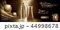 広告 化粧品 エッセンスのイラスト 44998678